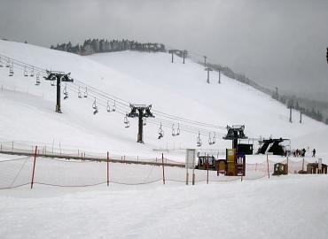 箱 館山 スキー 場 天気