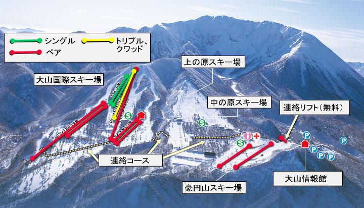 スキー 蒜山、大山 | 200 SNOW R...